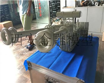 西电变压器必威中国案例展示