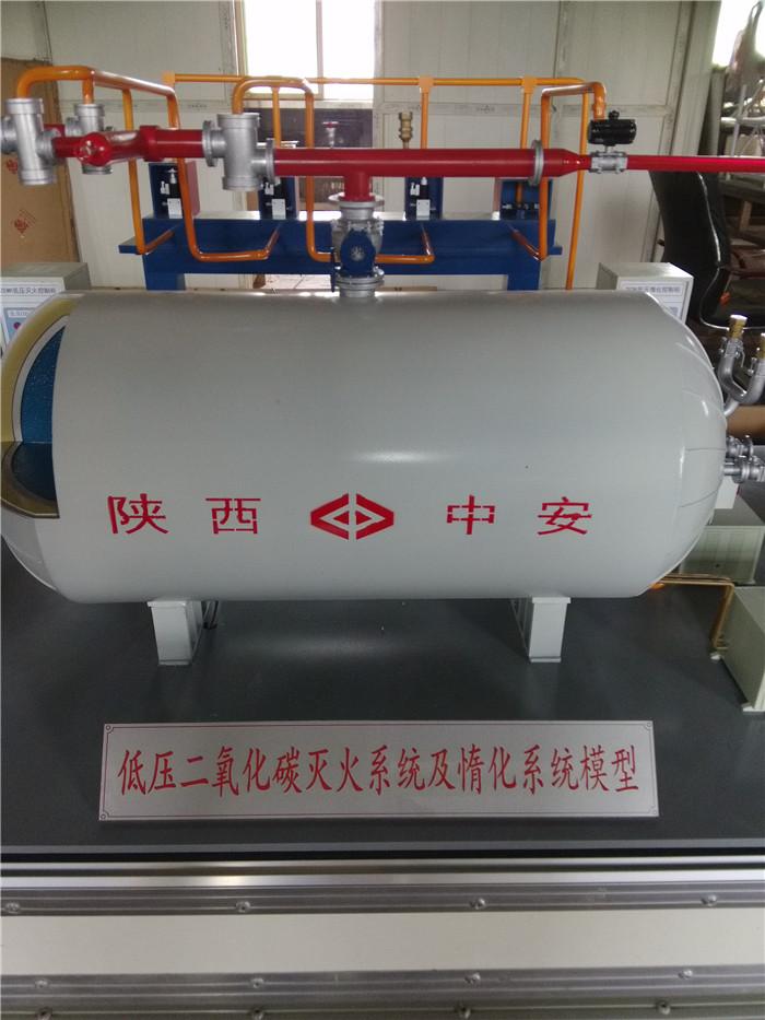 陕西机械动态必威中国