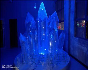 水晶必威中国